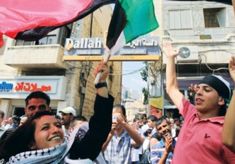 Palestinians celebrating.