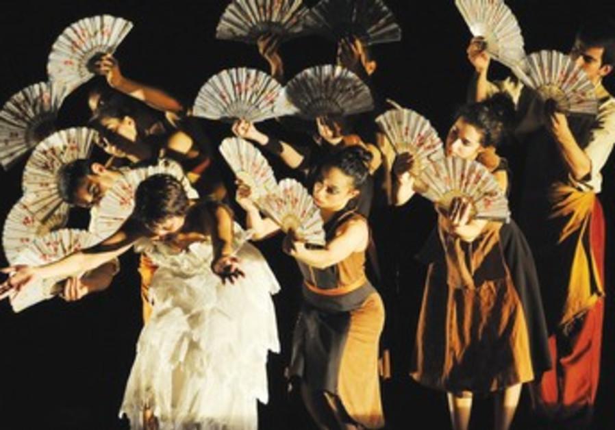 Barak Marshall's comical dance production 390