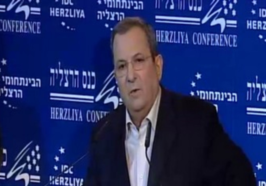 Def. Minister Barak speaks at Herzliya Conference
