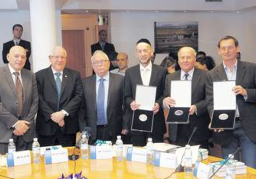 MKs display Parliamentary Excellence Award