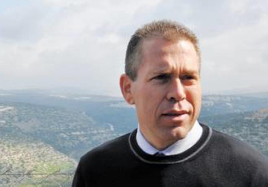 Gilad Erdan tours Samarian communities