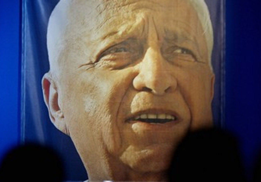 Former prime minister Ariel Sharon poster