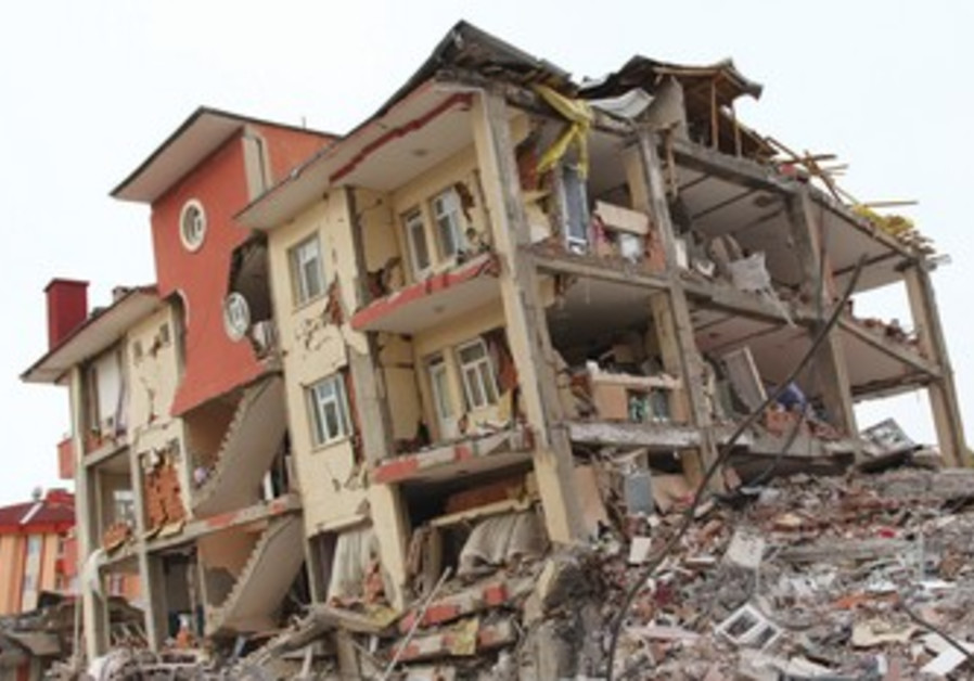 Aftermath of earthquake [file]