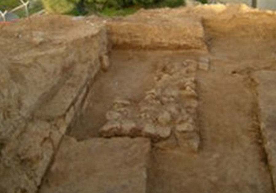 Hill of Jonah