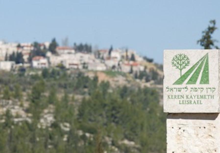 A KKL-JNF sign near Jerusalem