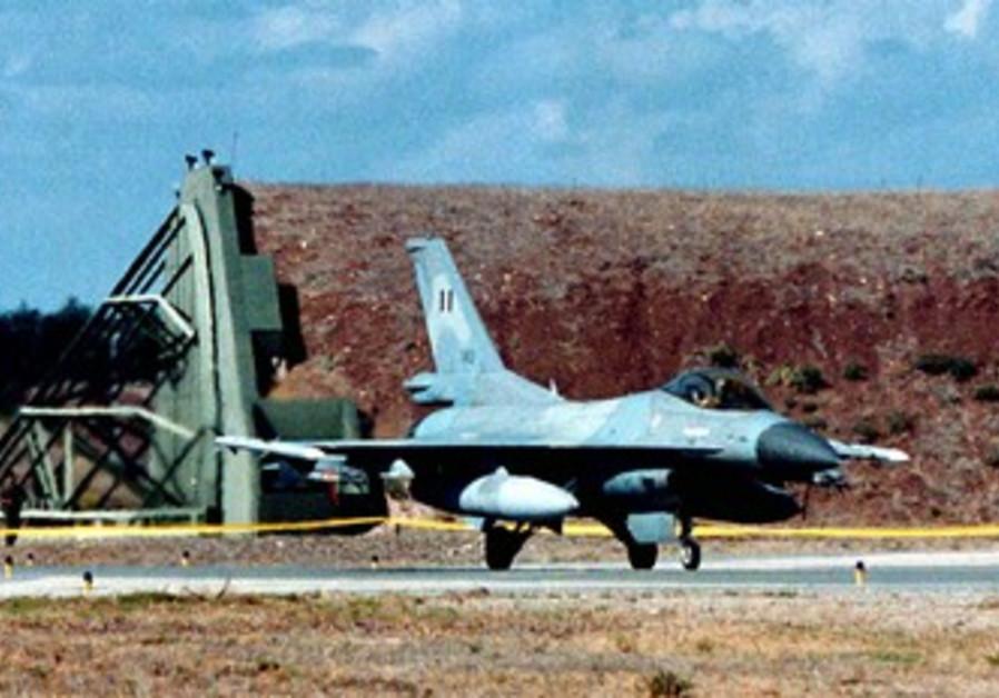 Greek F-16 at Cyprus' Paphos base [illustrative]