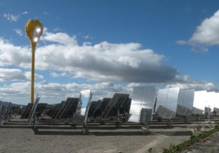 AORA 'power flower' solar thermal power station