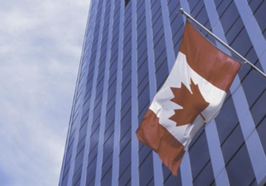Canadian flag [illustrative photo]