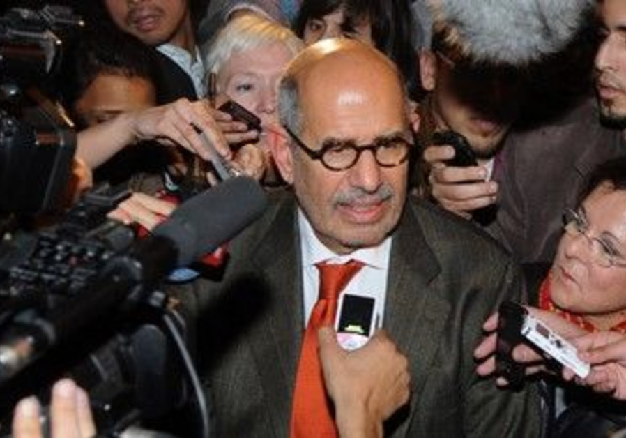 Mohamed ElBaradei [file photo]