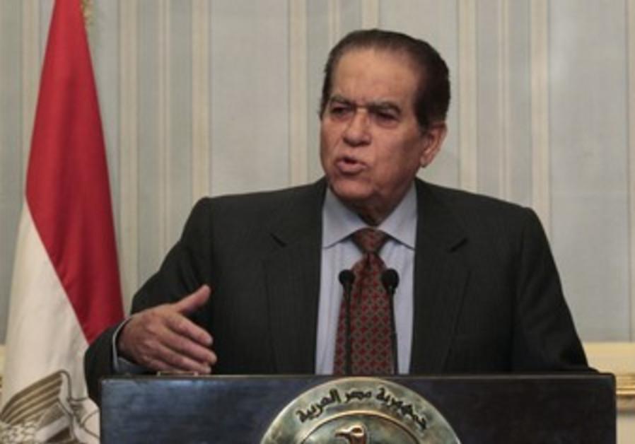 Kamal al-Ganzouri
