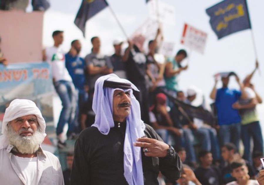 Beduin take part in protest in Beersheba