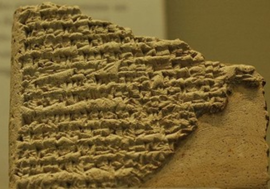 Clay tablet with Akkadian writing [illustrative]