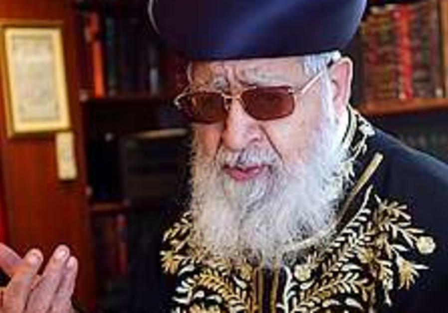 rabbi ovadia yosef asking question 298