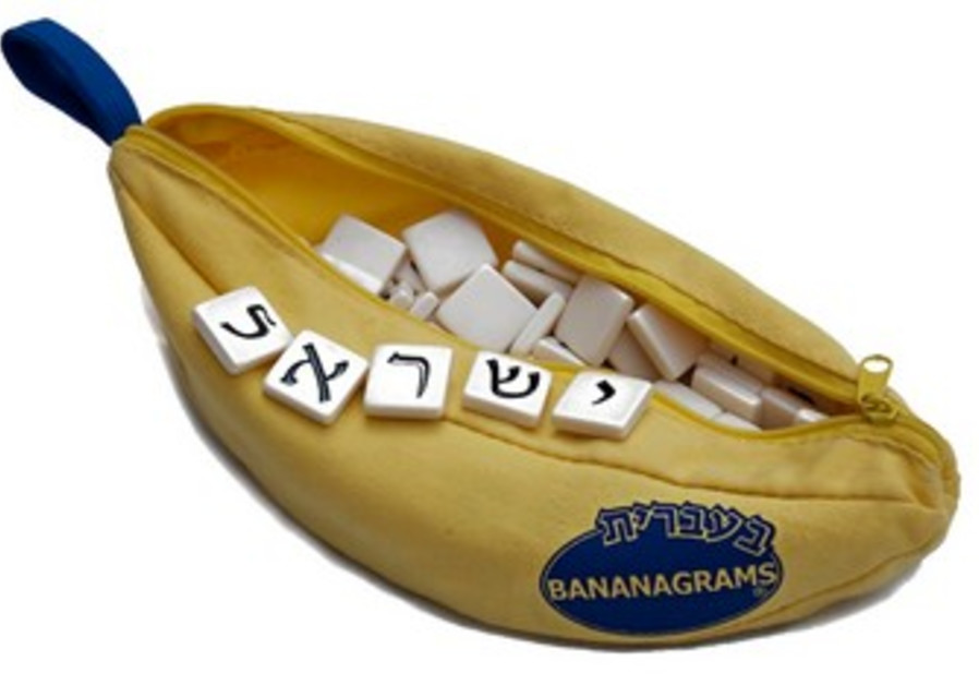 The Hebrew version of Bananagrams
