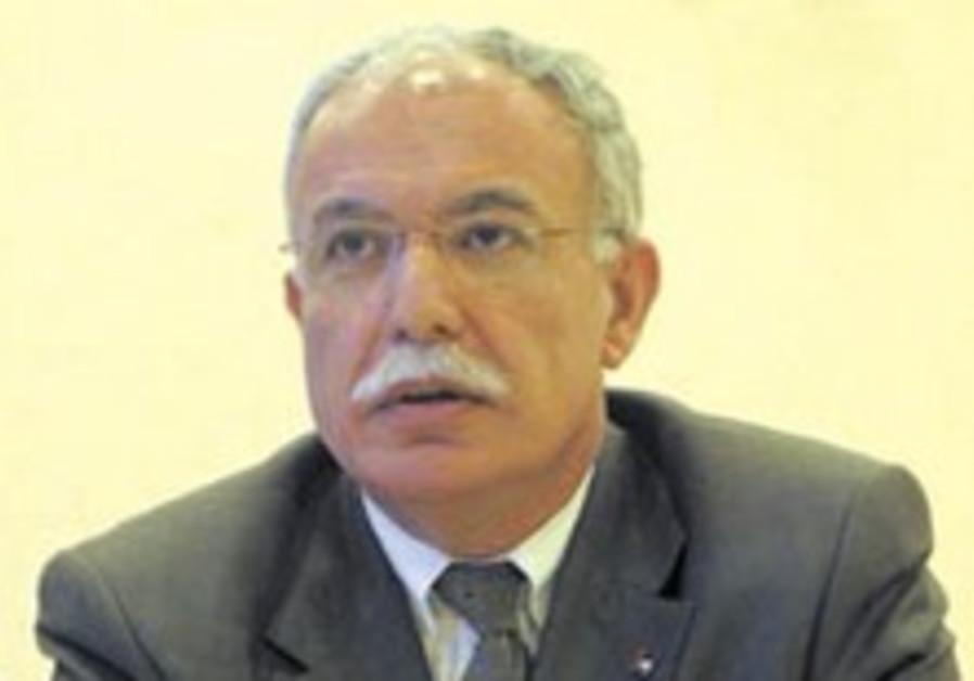 PA FM condemns Israel's 'Judaization' of Jerusalem