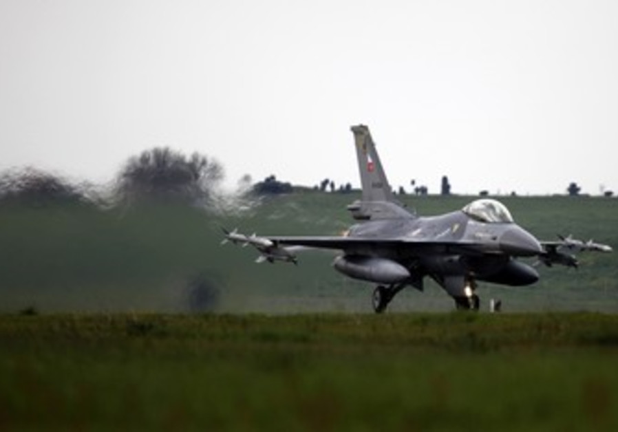 Turkish Air Force F-16 [file photo]