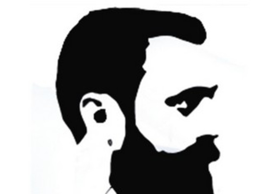 Im Tirzu logo