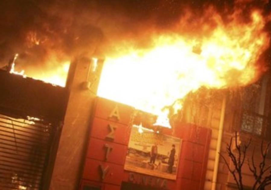 a cinema in Athens burn