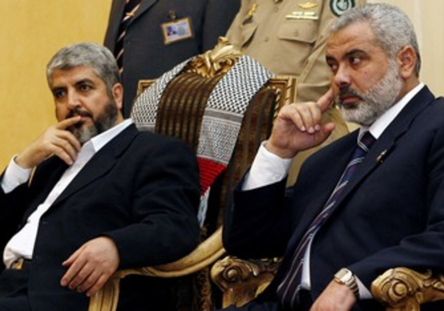 Haniyeh and Meshaal [file]