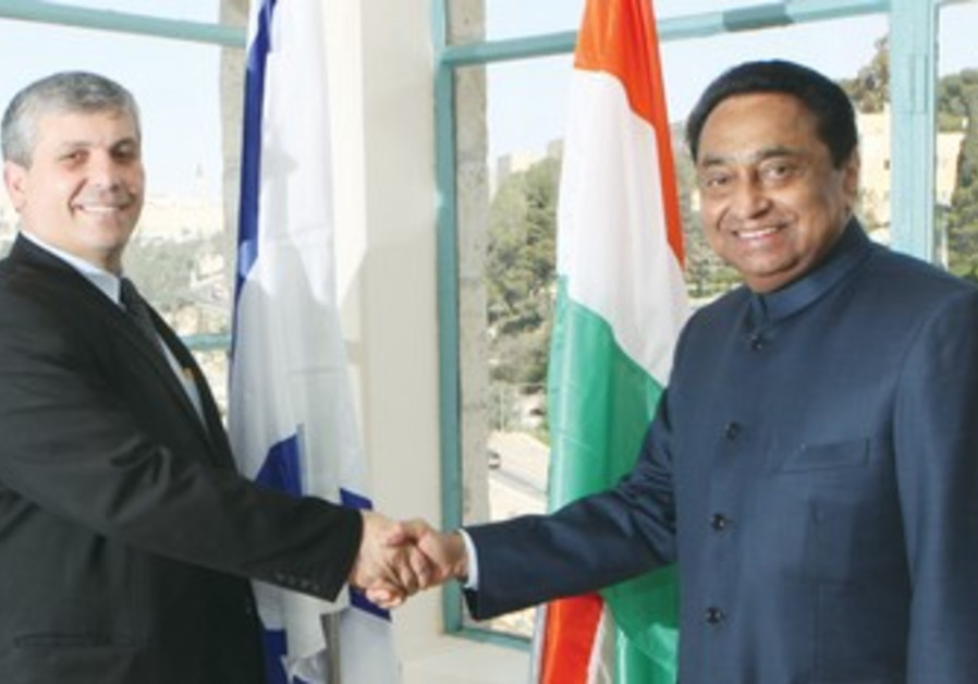 Shalom Simhon, Indian development minister nath
