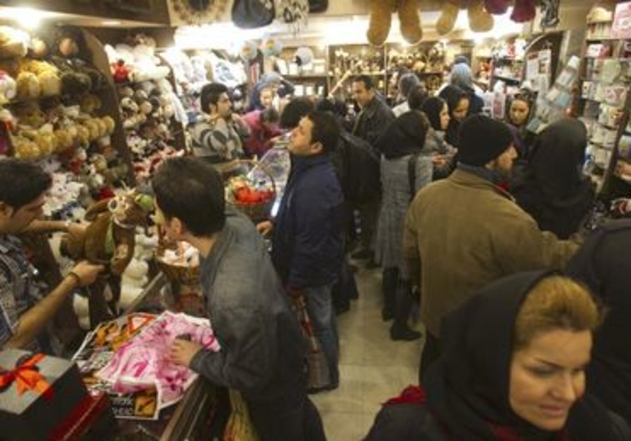 People look for Valentine's day gifts at a shop in