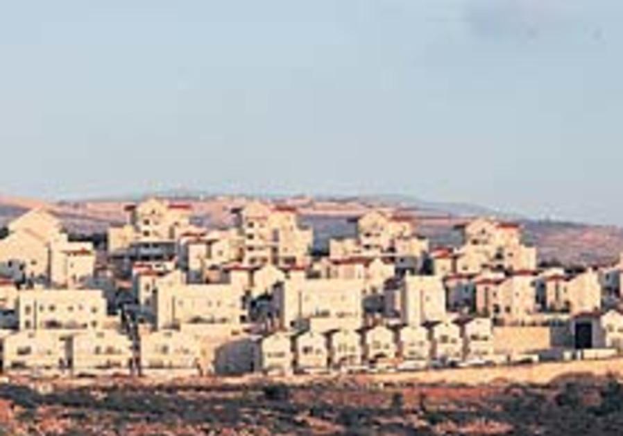 tzur hadassah 88 224