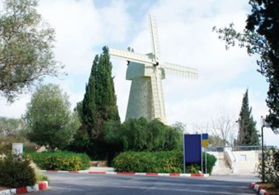 Moses Montefiore Windmill