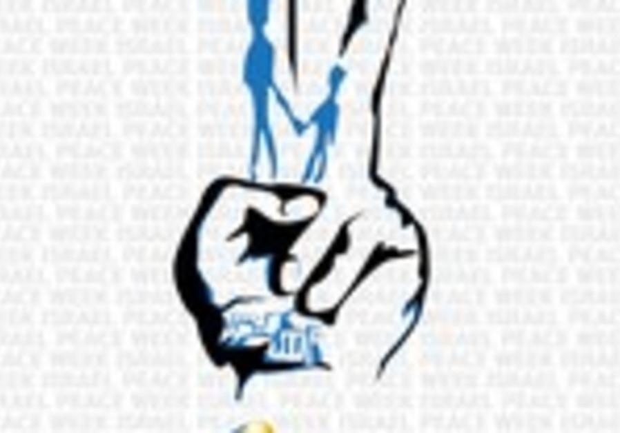 Israel Peace Week.