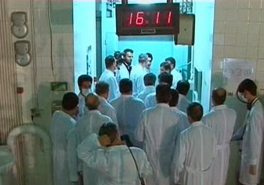 A group of scientists in Tehran nuclear center