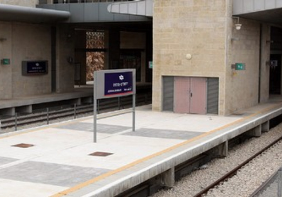 Jerusalem train station