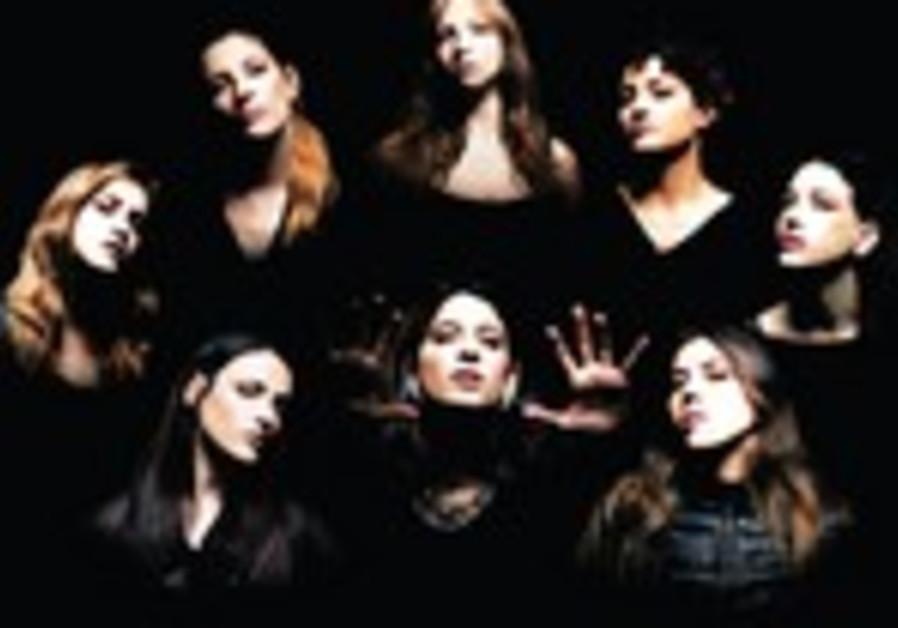 'Women Sing'