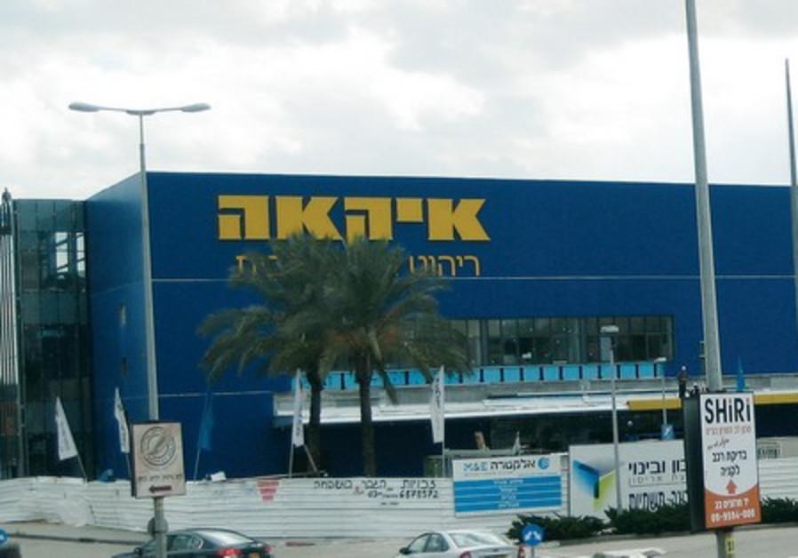 New israeli ikea branch opens in beersheba israel news for Stores like ikea in hawaii