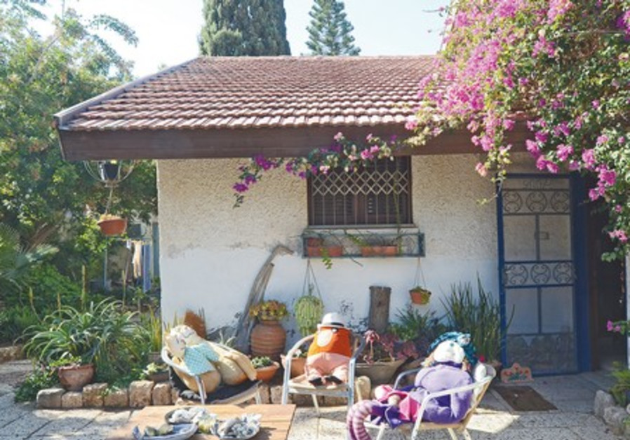House in Ashkelon