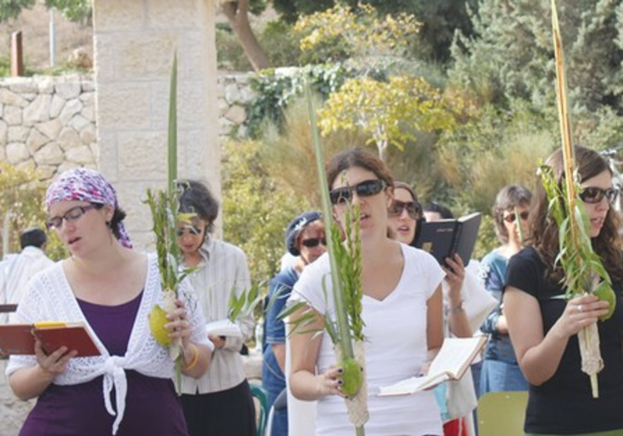Succot at Shira Hadasha
