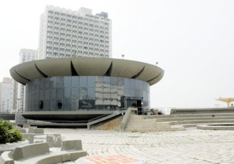 Former Colloseum club in Tel Aviv.