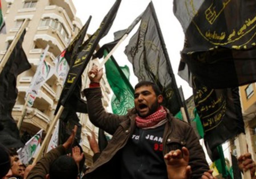 Gaza protest for Islamic Jihad leader Khader Adnan