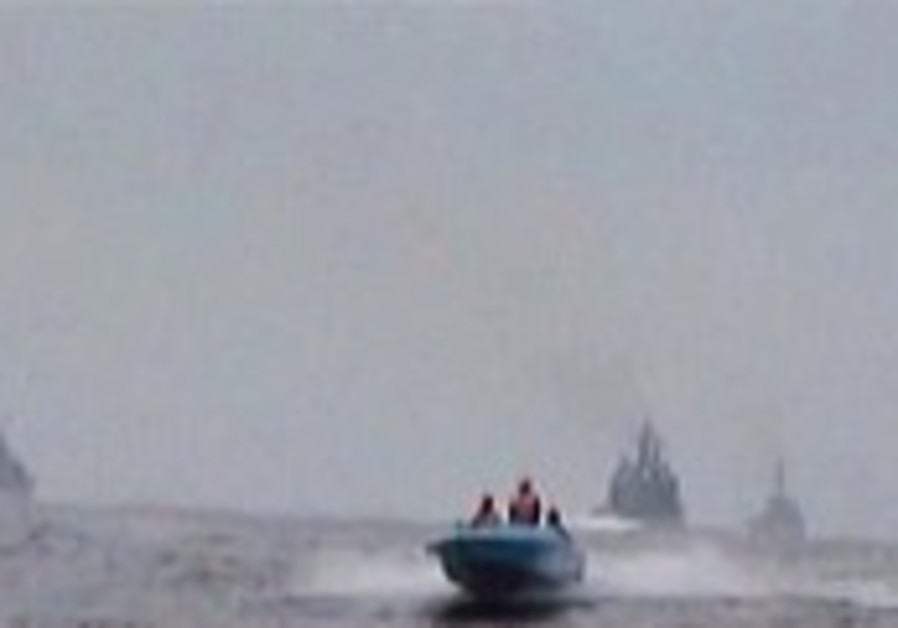 US-Iran Gulf conflict video released