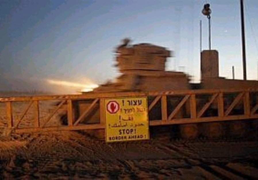 idf leaves karni crossing gate down 298