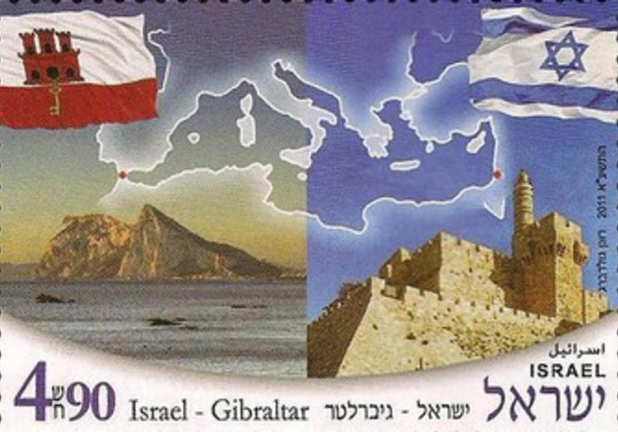 Cancelled Israel-Gibraltar stamp