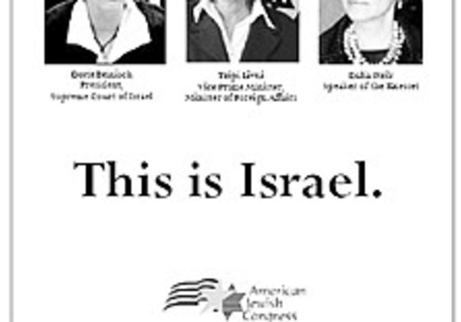 Magazine's rejection of ad on Israeli women causes furor