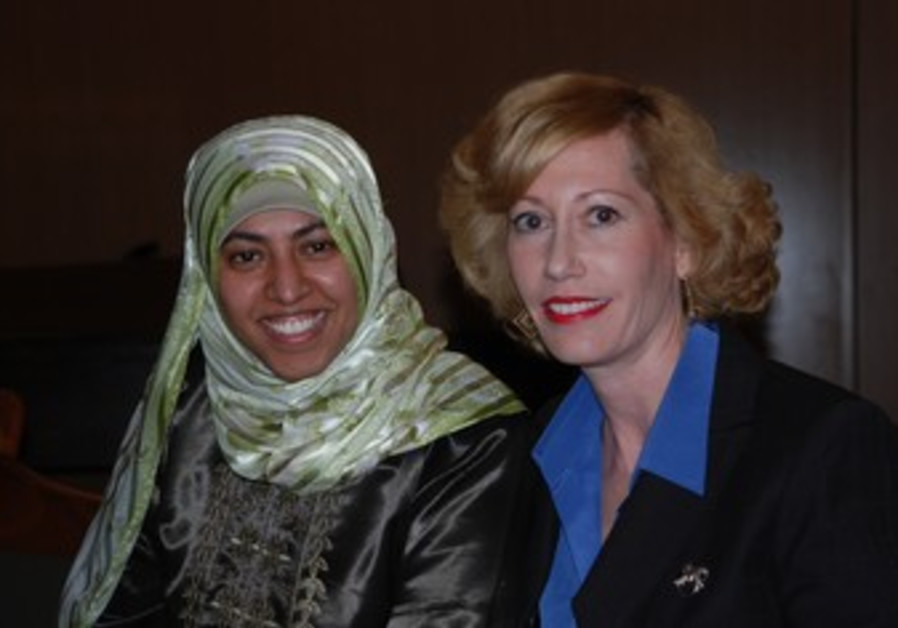 Nadia Al-Sakkaf (L) with Felice Friedson