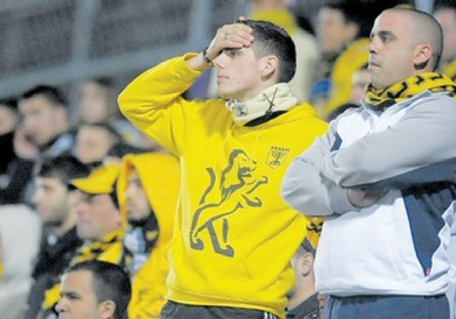 Betar Jerusalem fans lament team's failures