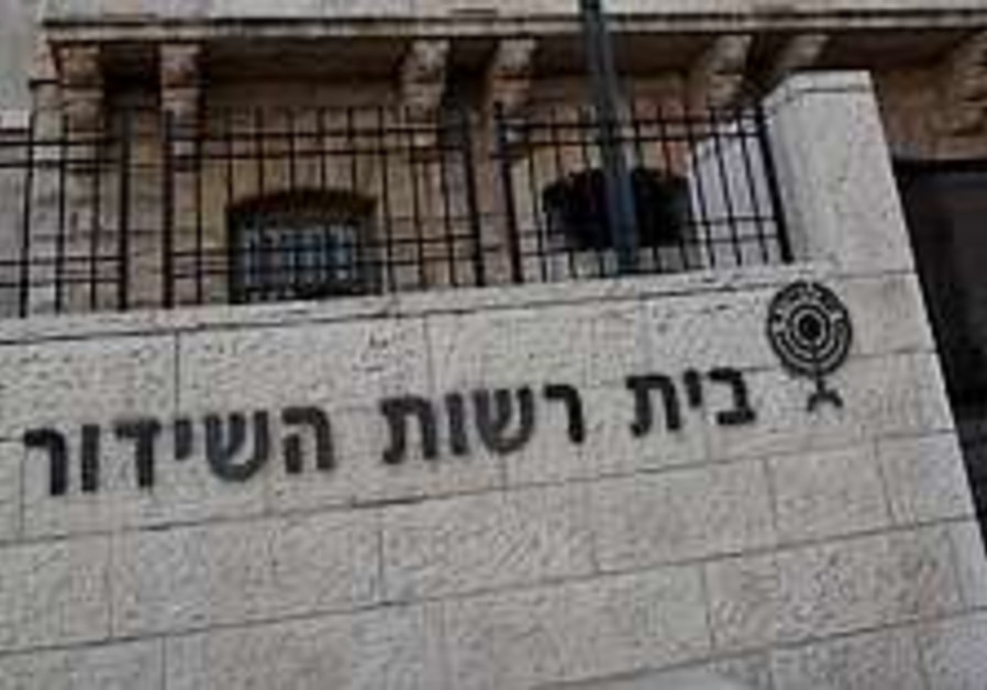Anarchy at the Israel Broadcasting Authority