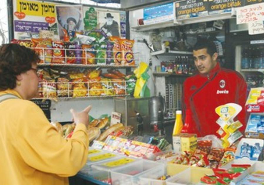 The Israeli public fear being taken advantage of