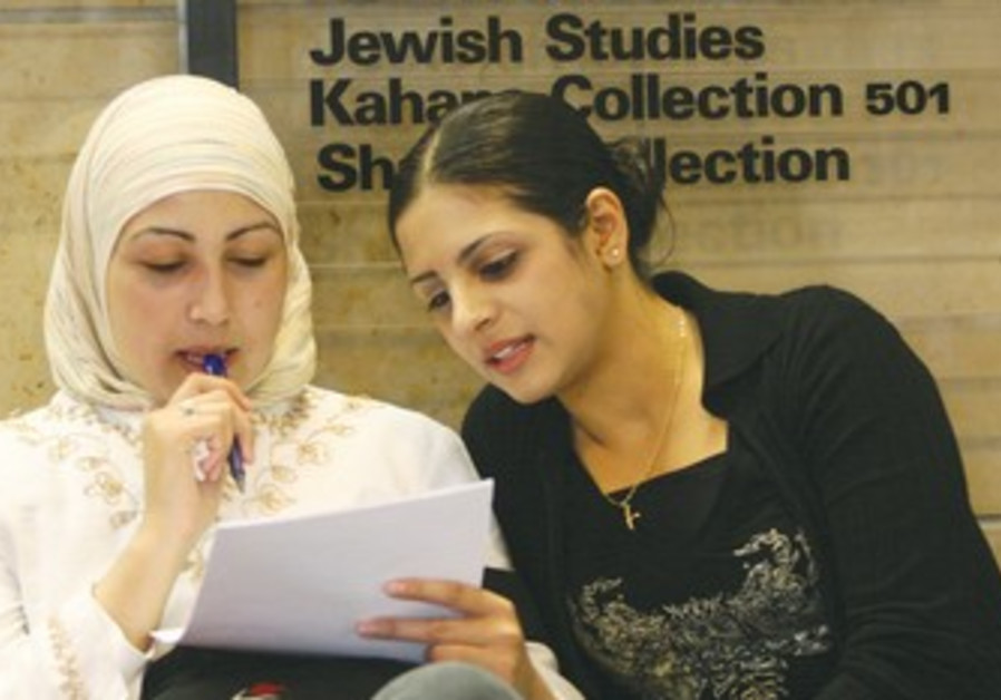 Israel's diverse student body has more choices