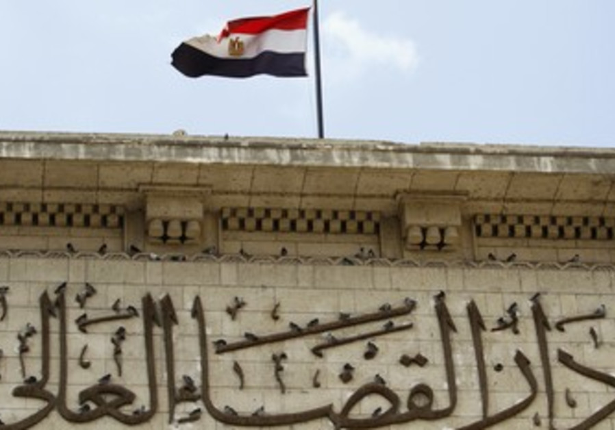 Egypt's High Court of Justice