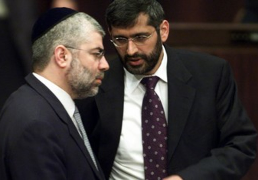 Former Shas Minister Shlomo Benizri [file photo]
