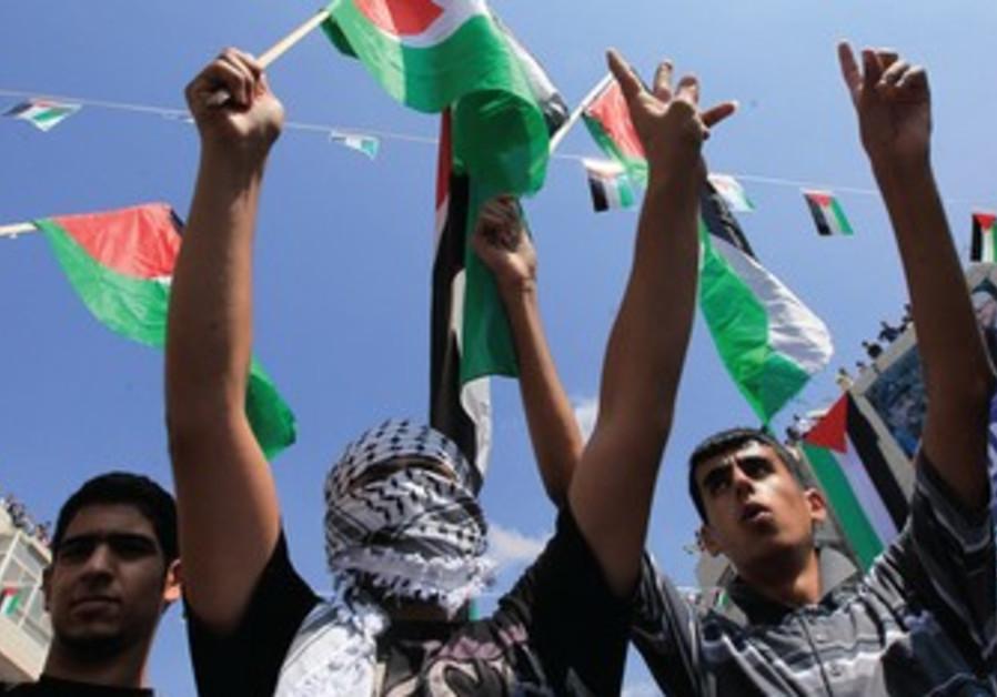Israeli Arabs protesting