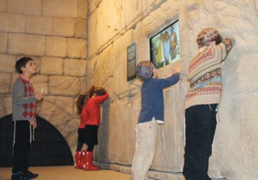 Children at Brooklyn's replica of the Western Wall
