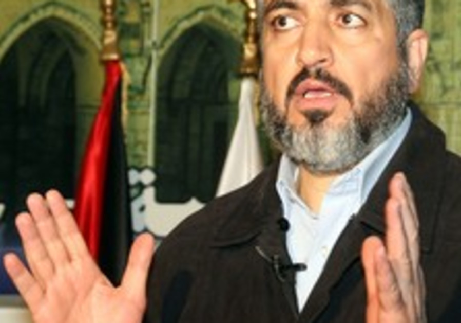 Mashaal to address British parliament